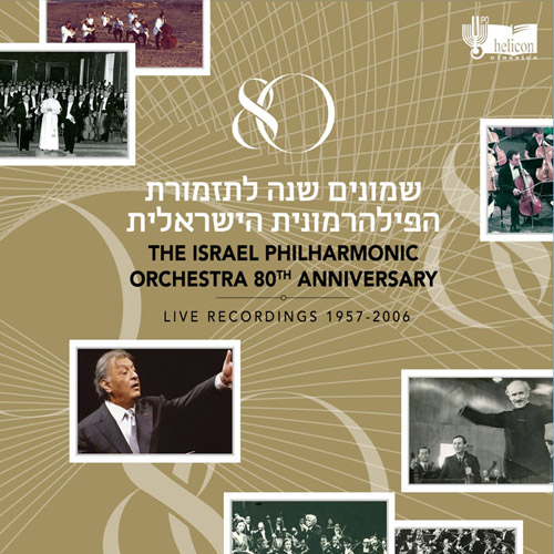 The Israel Philharmonic Orchestra / 80th Anniversary